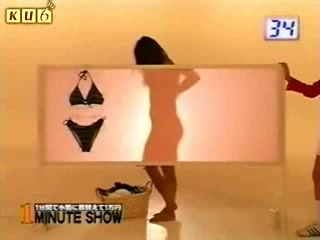 1 Minute Bikini Show (Japan)