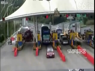 Accidente en el peaje